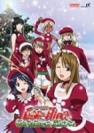love_hina_christmas
