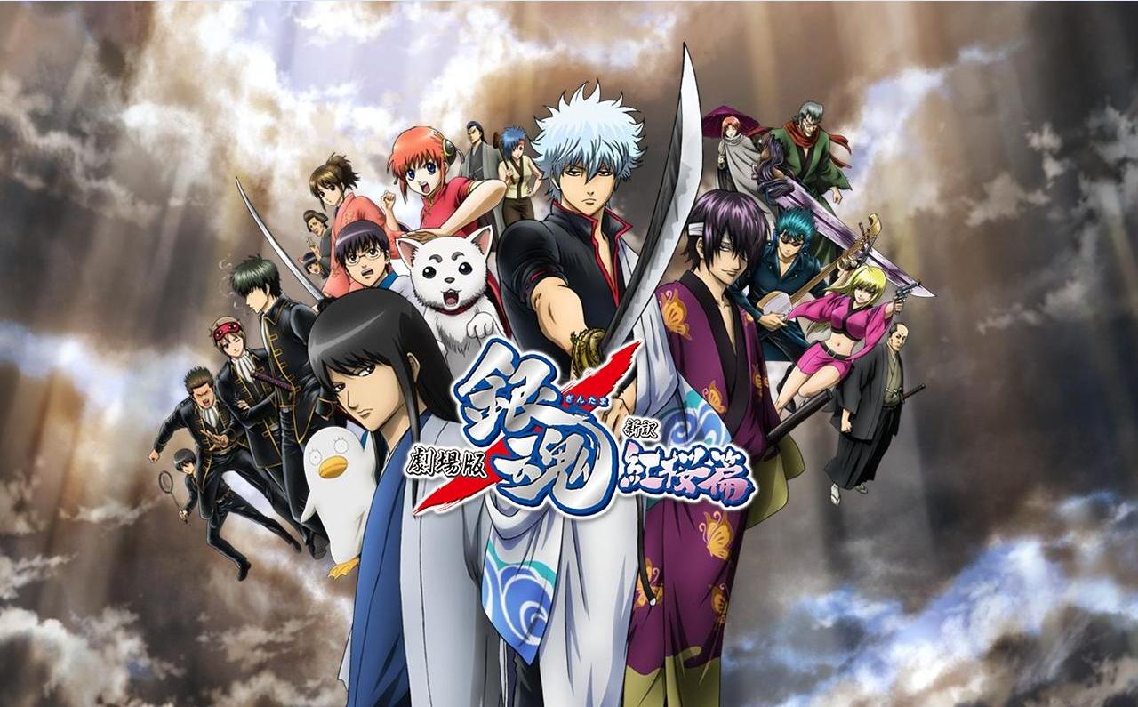 Assistir Gintama Episódio 260 Online