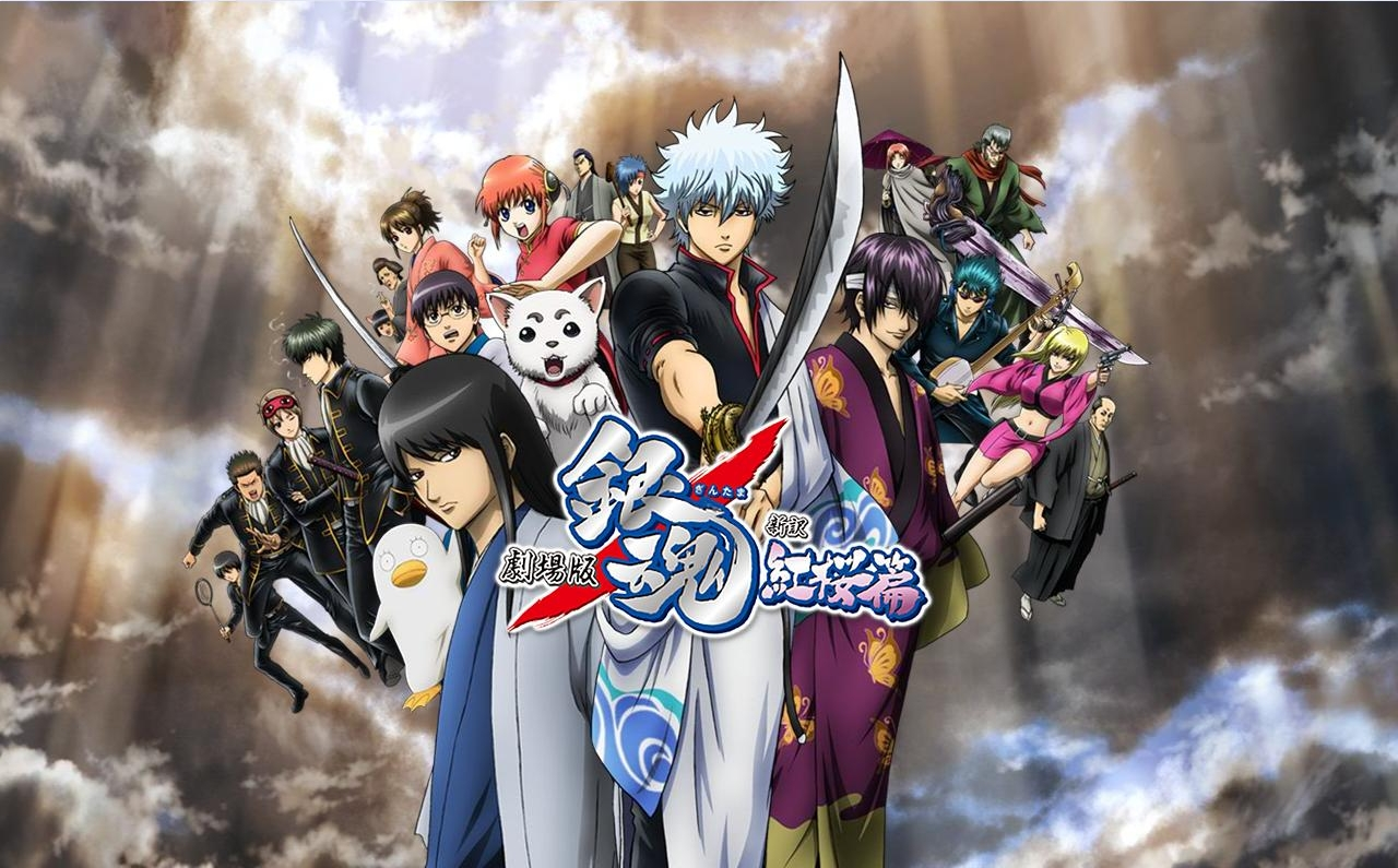 Assistir Gintama 258 Online